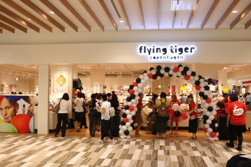 「flying tiger copenhagen」