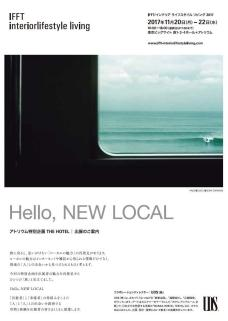 「Hello, NEW LOCAL」