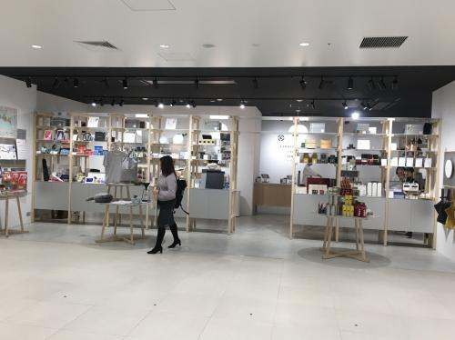 GOOD DESIGN STORE by NOHARA