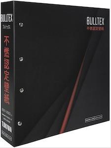 「ブルテックス」見本帳